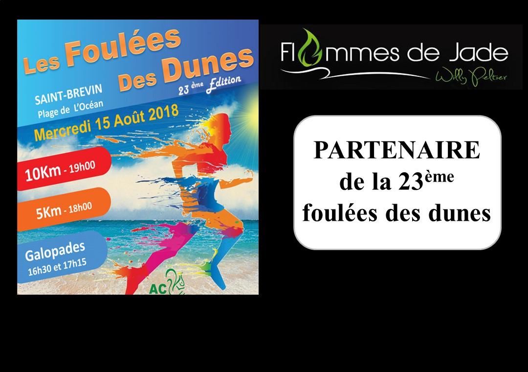 Image déroulante - Site Internet FDJ - Foulée dune 2018