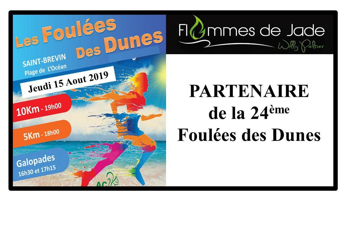 Image déroulante - Site Internet FDJ - Foulée dune 2019